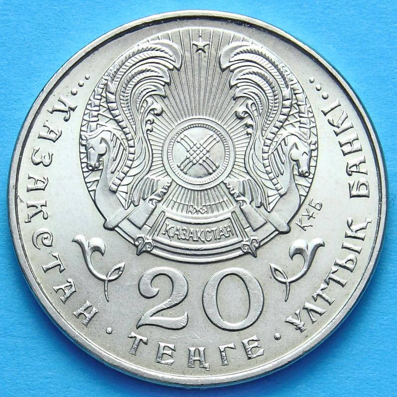 монеты и банкноты график выхода 2017